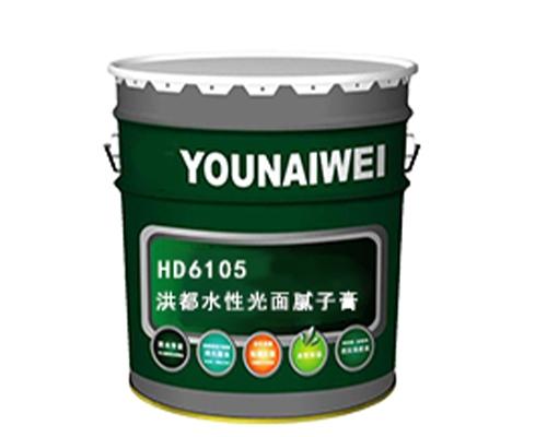 洪都水性光面腻子膏HD6105
